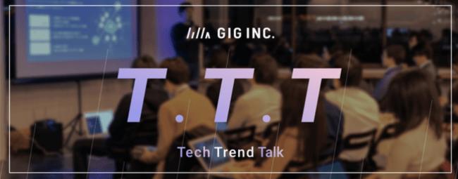 【無料ウェビナー開催のお知らせ】Tech Trend Talk vol.23 – Books&Apps取締役が伝えるメディア運営者からライターに求める5つのこと
