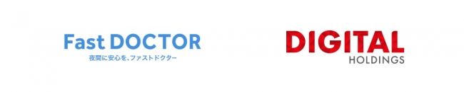 ファストドクター株式会社が提供する「医師による夜間・休日のオンライン医療相談」を福利厚生として企業初導入