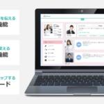 リモート下、日本企業の国内外拠点の外国人材とのコミュニケーション課題の解決~オンライン研修「オンライン・グローバルチーム・ワークスキル」開催~