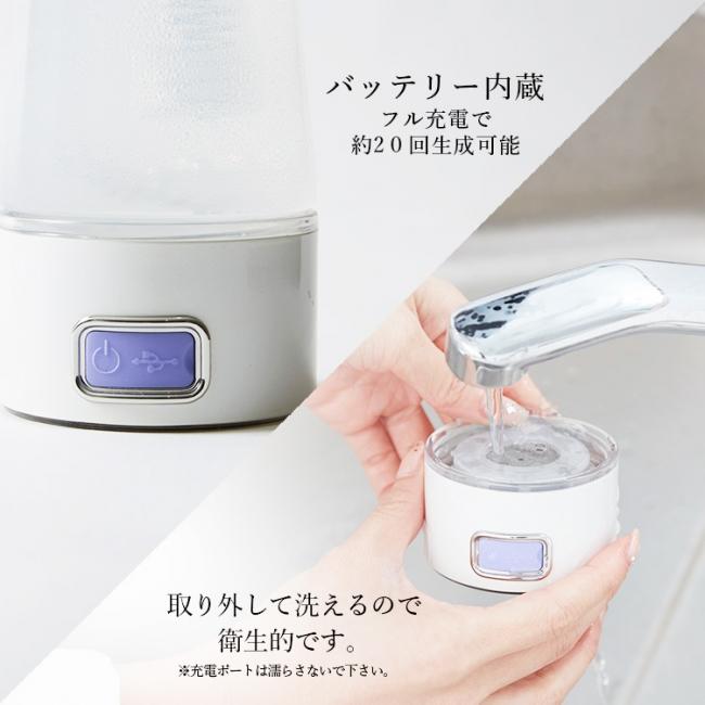 【次亜塩素酸水は家で作れる!?】これからの感染予防対策の強い味方はコレ!たった3分で次亜塩素酸水を作る方法とは?