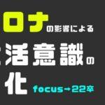 NTT-AT、光配線切替ロボットの小型版「ROME mini」を販売開始