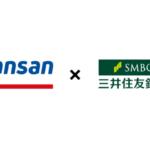 Sansan、三井住友銀行の「テレワーク導入支援プログラム」に参加