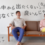 2021年1月8日 コンフォートホテル名古屋名駅南がオープン 本日予約受付スタート