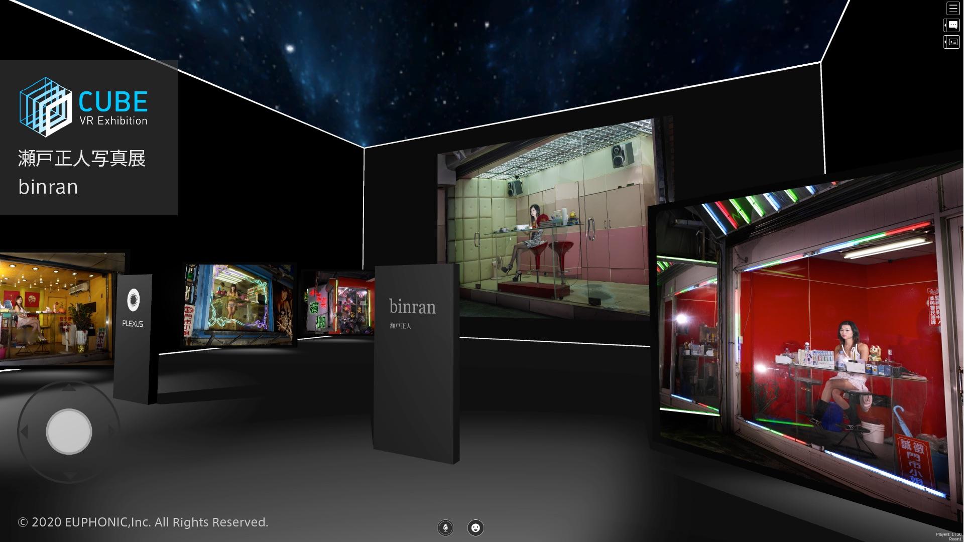 VR展示会「CUBE」、フェイストラッキング技術を利用した「FACEMARE」のデモを公開