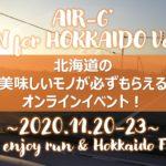 大船ハロウィンウォーク2020開催 10月31日