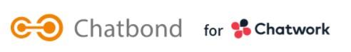 Chatworkの一斉メッセージ送信サービス Chatbond(チャットボンド)for Chatwork全ての機能を無料で利用できるプランを開始