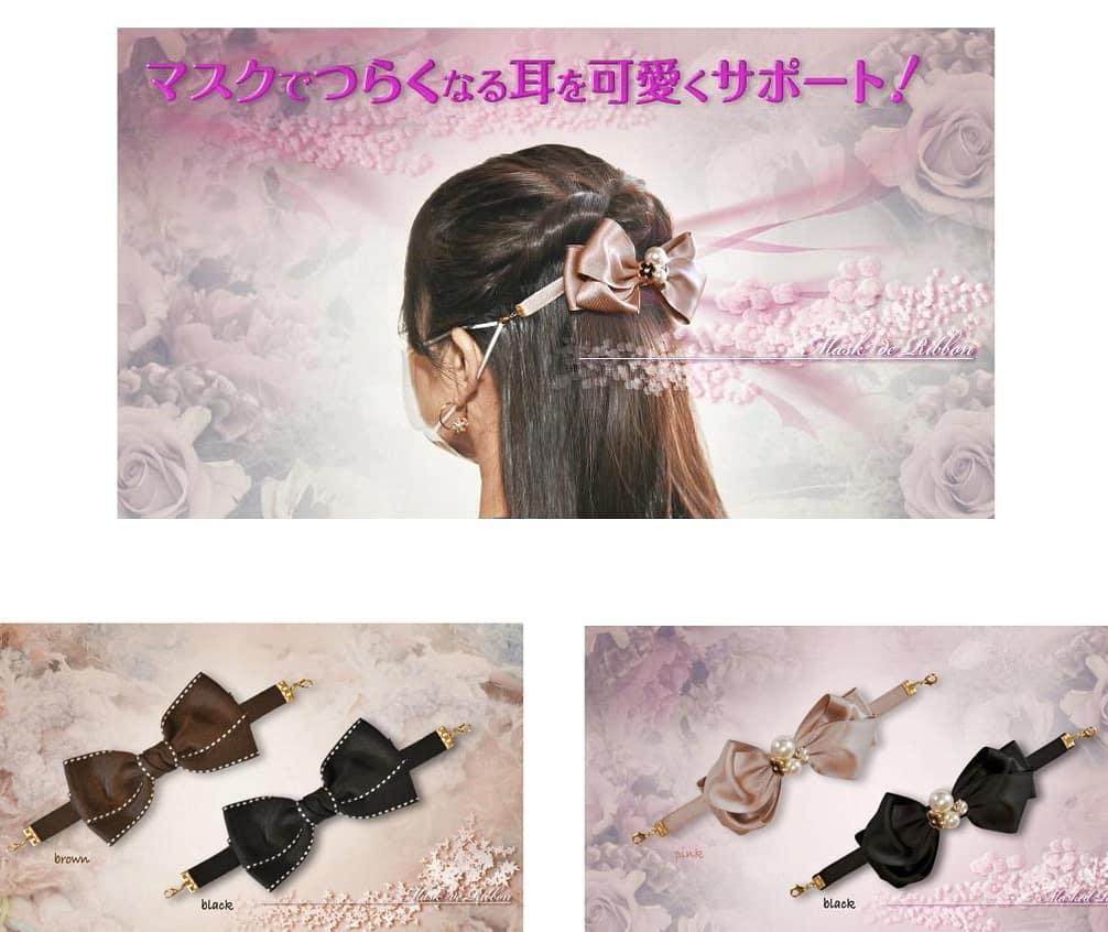 マスクでつらくなる耳をオシャレにサポートするヘアアクセサリー