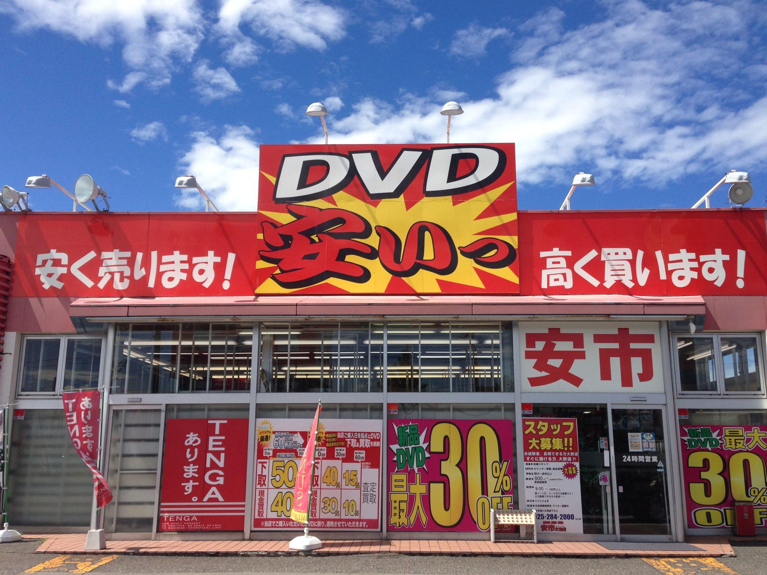 新潟初のTENGA SHOPでドライブスルー販売開始!
