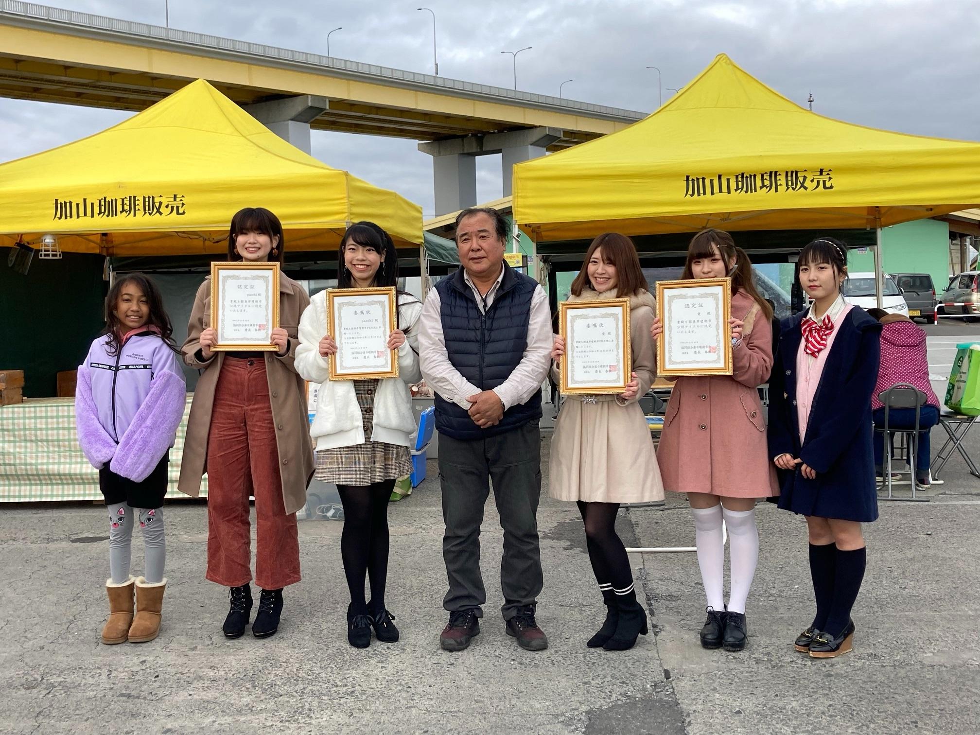 青森県八戸市のご当地アイドル「愛」「pacchi」がPR大使と公認アイドルW(ダブル)認定!八戸市長へ訪問