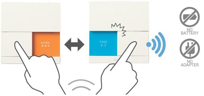 【新製品】電源不要でいつでもどこでも、スマホで座席の空きを確認できる!『akimiru(アキミル)』新発売