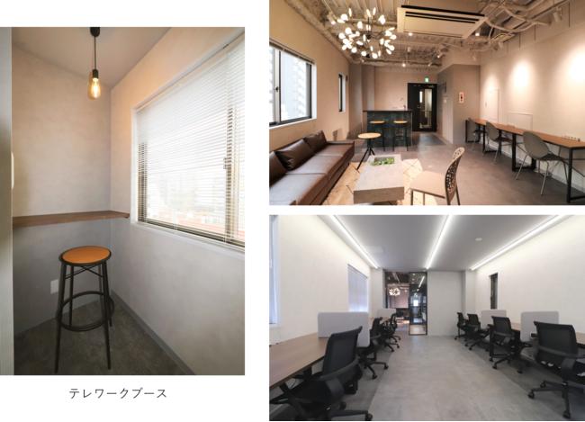 オフィス需要が低下する中、即日成約決定!「Smart Center Office」
