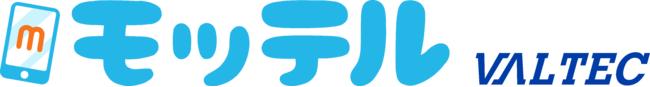 クラウドPBX「モッテル」11/20からテレビCM放送を開始。