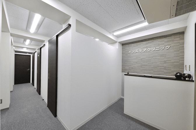 新橋AGA治療|メンズケアクリニック新橋院