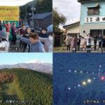 ゲームアプリ『おいでよマイホーム』 日本でのリリース決定!