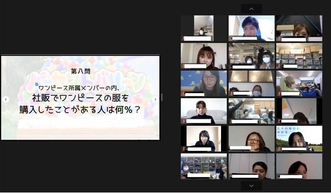 大規模オンライン忘年会開催!withコロナ時代だからこそ100名を超えるメンバーで「繋がり」をつくる。