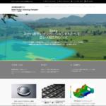 専門技術情報 サイト 「光学設計技術ナビ」 を新規開設