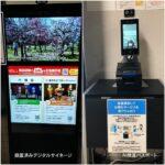 大阪メトロ花園駅、阪堺電軌今船駅近くにコインパーキング「くるっとパーク天下茶屋」 NEW OPEN!