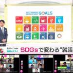 旅する沖縄グルメ:ECサイト開設のお知らせ