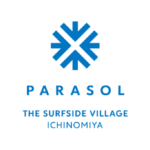 移住や二拠点生活など、多様化する暮らしのニーズに応える「PARASOL -THE SURFSIDE VILLAGE」プロジェクトが海と自然が豊かな千葉県一宮から始動