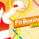 「Fit Boxing 2 -リズム&エクササイズ-」「Fitness Boxing 2 : Rhythm & Exercise」(海外版)全世界累計出荷販売本数60万本突破のお知らせ